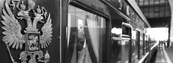 Тур на поезде Императорская Россия 2021 Москва-Владивосток